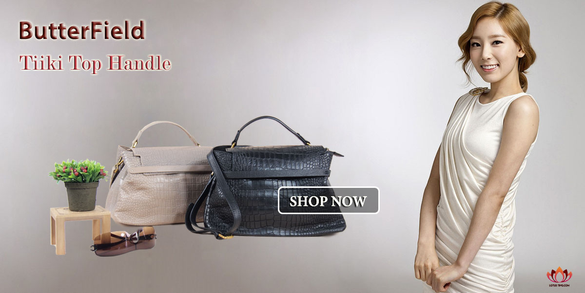 The Eye-catching Butterfield Tiiki Top Handles at Lotusting Singapore Online Shop