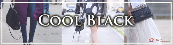Forever Stylish Black Handbags at LotusTing eShop