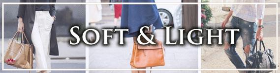 Light and Soft Handbags at LotusTing eShop/eStore