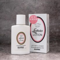 Leatherien Lotion | Columbus
